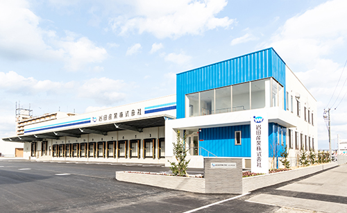 岩田産業_北九州支店